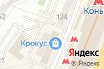 Схема проезда до компании Магазин товаров для рукоделия в Москве