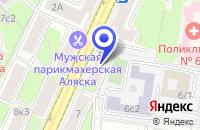 Схема проезда до компании СЕРВИС-ФИРМА ОКЕАН-СЕРВИС-100 в Москве