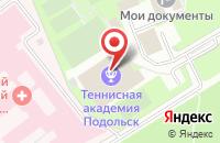 Схема проезда до компании Подольск в Подольске