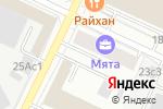 Схема проезда до компании Автосервис на Магистральной 1-ой в Москве
