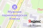 Схема проезда до компании Селена Декор в Москве