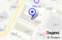 Схема проезда до компании ТФ ПЕППЕРЛ И ФУКС в Москве