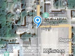 Тульская область, город Щекино, Щекинский район