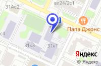 Схема проезда до компании ПРОИЗВОДСТВЕННАЯ ФИРМА ОРИГАМИ в Москве