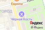 Схема проезда до компании РИКСОМ-М в Долгопрудном