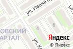 Схема проезда до компании Альфа в Петровском