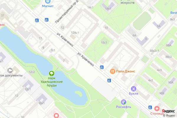 Ремонт телевизоров Улица Кравченко на яндекс карте