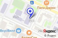 Схема проезда до компании РЕМОНТНАЯ ФИРМА GOOD DEAL в Москве