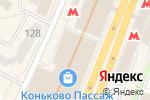 Схема проезда до компании Итальянский Гардеробчик в Москве