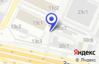 Схема проезда до компании КОНСАЛТИНГОВОЕ АГЕНТСТВО КОННЕКТ КОНСАЛТИНГ И ИНЖИНИРИНГ в Москве