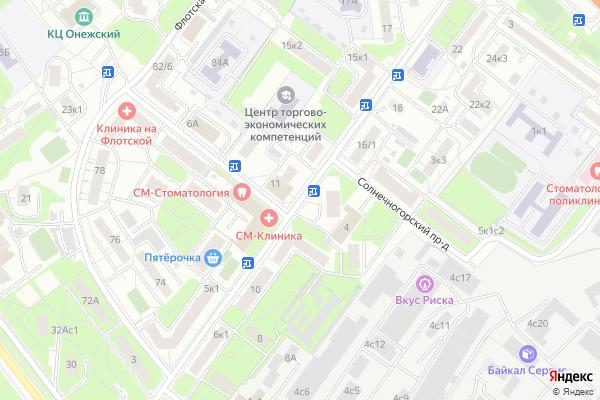 Ремонт телевизоров Улица Солнечногорская на яндекс карте
