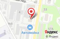 Схема проезда до компании Евротекс Моторс в Подольске