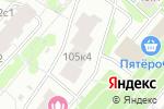 Схема проезда до компании ПСК-Строитель в Москве