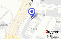 Схема проезда до компании АРХИТЕКТУРНАЯ КОМПАНИЯ КОТТЕДЖ КОЛЛЕКЦИЯ в Москве