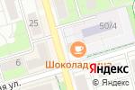 Схема проезда до компании ЮНИСТРИМ в Долгопрудном