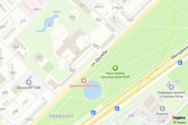 Ремонт телевизоров Улица Дружбы на яндекс карте