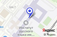 Схема проезда до компании АВТОСЕРВИСНОЕ ПРЕДПРИЯТИЕ ЛОГОВАЗ-АВТО в Москве