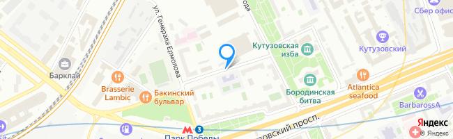 улица Дениса Давыдова