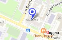 Схема проезда до компании КОНСАЛТИНГОВАЯ ФИРМА ПИ ЭС ЭМ в Москве