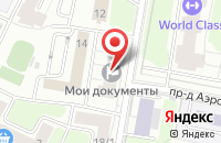 Схема проезда до компании Алмира в Москве