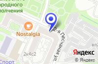 Схема проезда до компании СТО АВТО-ЦЕНТР в Москве