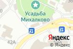 Схема проезда до компании Интерпродукт в Москве