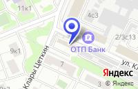 Схема проезда до компании КОНСАЛТИНГОВАЯ КОМПАНИЯ МАКРОСВЕТ в Москве