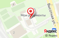 Схема проезда до компании Архивный Отдел Подольского Муниципального Района в Подольске