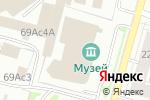 Схема проезда до компании Volvo Кар Коптево в Москве