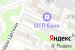 Схема проезда до компании ИНЭК в Москве