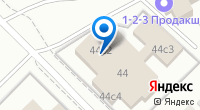 Компания Посольство Государства Кувейт в г. Москве на карте