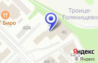 Схема проезда до компании ДЕЗИНФЕКЦИОННАЯ ФИРМА ЭКОС-Д в Москве