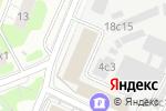 Схема проезда до компании Армако в Москве