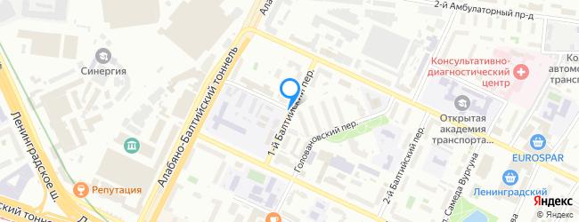 переулок Балтийский 1-й