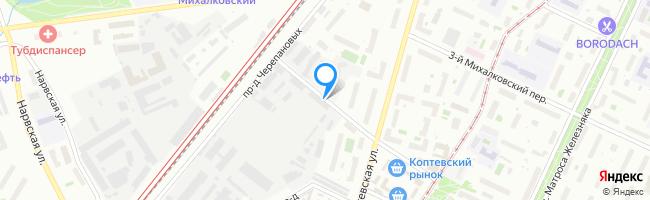 Старокоптевский переулок
