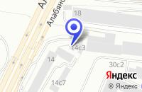 Схема проезда до компании ДИЗАЙНЕРСКОЕ БЮРО ПАПИЛЛОН в Москве