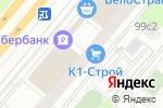 Схема проезда до компании IQ007 в Москве