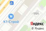 Схема проезда до компании Ваниль и Перцы в Москве