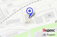 Схема проезда до компании ЭКО-ГРАНТ в Долгопрудном