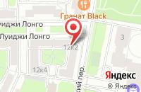 Схема проезда до компании Металлопроект в Москве
