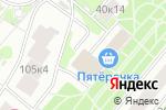 Схема проезда до компании Овощной магазин в Москве