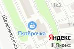 Схема проезда до компании Магазин товаров для творчества и рукоделия в Москве