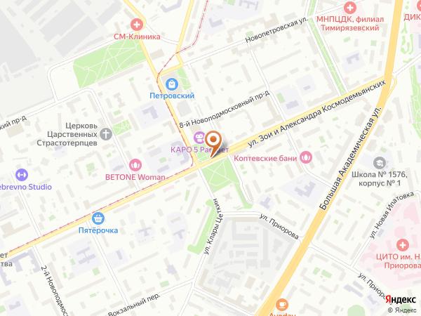 Остановка К/т Рассвет - Техникум в Москве