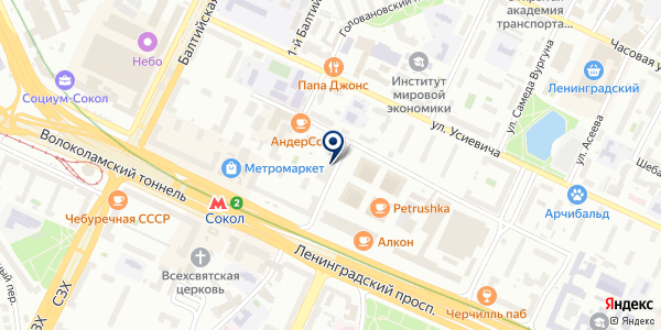 МОЛОЧНЫЙ МАГАЗИН ЗОРЬКА на карте Москве