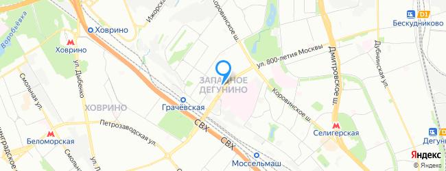 район Дегунино Западное