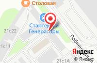 Схема проезда до компании Завод По Производству Автоматических Зарядных, Разрядных Устройств в Москве