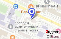 Схема проезда до компании ОБУВНОЙ МАГАЗИН БЕЛВЕСТ в Москве