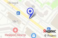 Схема проезда до компании МАГКО (МЕЖДУНАРОДНАЯ АКЦИОНЕРНАЯ ГЕОЛОГИЧЕСКАЯ КОМПАНИЯ) в Москве