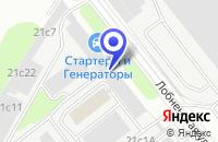 Схема проезда до компании КОМПЬЮТЕРНАЯ ФИРМА SMLINE в Москве