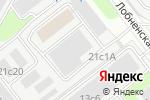 Схема проезда до компании Демтранс в Москве